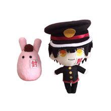 15cm/20cm Anime Toilet-Bound Hanako-Kun Jibaku Shounen Hanako kun Yashiro Cosplay Cute Rabbit Dolls Plush Stuffed Toy