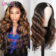 Unice saç vurgulamak U parçası insan saçı peruk 1x4