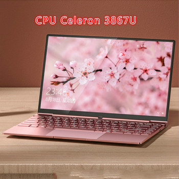 14 Inch Pink Laptop Cute Notebook Computer Girls Core I7 or Celeron 3867U Ultra-Thin Portable Business Gaming School Green - Pink, 16G 512G SSD