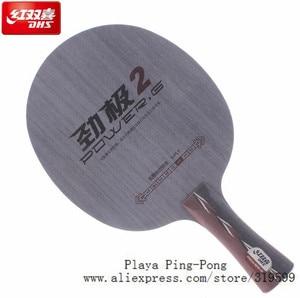 Image 2 - DHS moc G2 PG3 PG7 PG 7 PG8 PG9 PG2, PG 2 bez pole pętli + atak OFF tenis stołowy ostrze dla PingPong rakieta