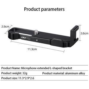 Image 5 - Uurig R016 L Plate Cho Canon G7X Mark III Micro Mở Rộng Phát Hành Nhanh Giá Đỡ Với Giày Lạnh Cầm Tay