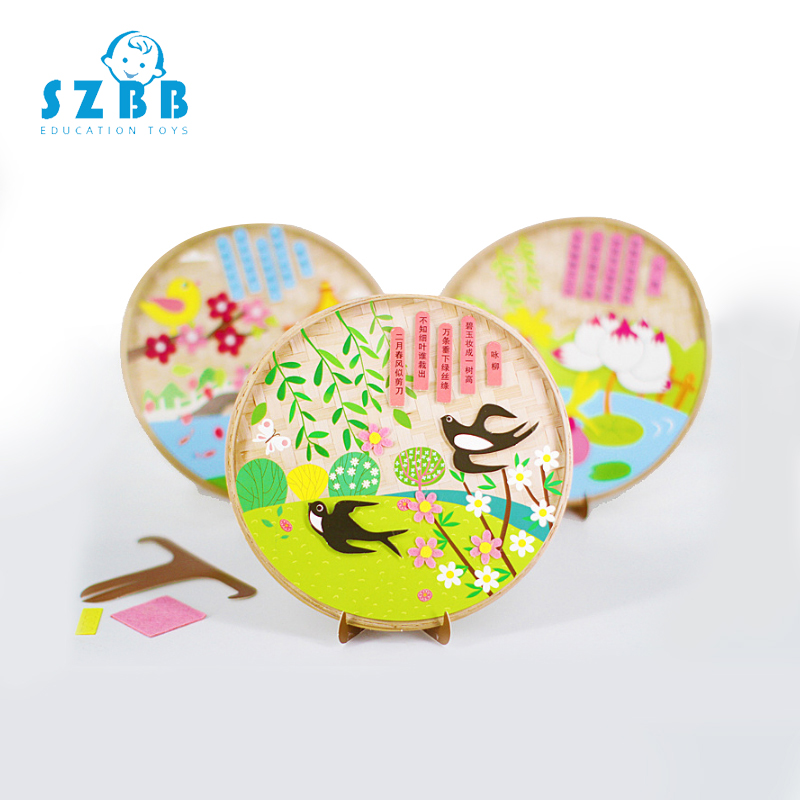 Sz Steam DIY Chinese Art Poem Sticker Set For Children Handmade Non-woven Poetry Decals Puzzle Toys Home Decoration Ornaments