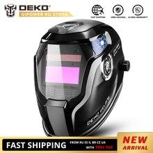 Маска DEKO сварочная с автоматическим затемнением, Регулируемый шлем на солнечной батарее, шапка сварщика, маска для сварочного аппарата