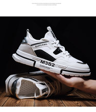 New Fashion Casual Shoes For Men Breathable Mesh Soft Comfortable Walking Male Shoes Outdoor Walking Big Size Sneakers women(China)