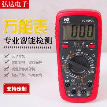 Vc890dl multimeter high precision digital multimeter pointer type probe measuring electrical instrument