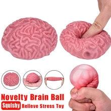 Novidade mole cérebro brinquedo squeezable brinquedos divertidos aliviar o estresse bola cura boneca brinquedos para crianças aniversário presente de natal
