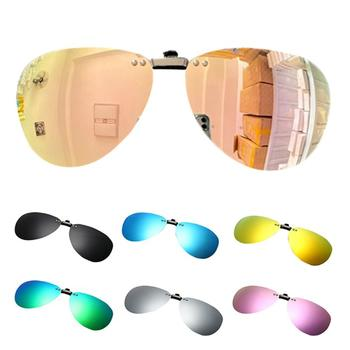 Fashion Cat Eyes Polarized Light Sunglasses Can Be Turned Up And Down True Membrane Anti UV Sunglasses Clip Men And Women image