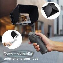 אוסמו נייד 4 Smartphone Sunhood 4.7 5.5 אינץ כיסוי שמשיה לdji אוסמו נייד 4 3 2 כף יד Gimbal מייצב אביזרי