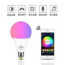 Взрывоопасный умный wifi светильник, домашний светодиодный умный светильник, совместимый с Alexa Google Home
