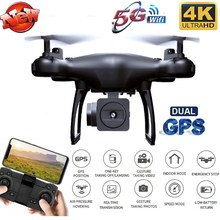 Remote Control Aerial Photography Quadcopter RC 4K HD Camera GPS Optical Flow Positioning 5G WIFI FPV Gesture Camera RC Drone