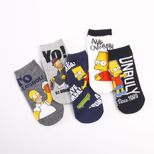 10Pair Sport Boat Socks Girl Cartoon Middle School Short Socks Cartoon Girls School Student Socks Teenagers Socks Boys Sock 10pair girl cartoon middle school short socks cartoon girls school student socks socks teenagers sock boys sport boat socks
