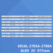 새로운 LED 백라이트 스트립 49UH6210 49UH610A 49UH610T 49UH610V 49UH617T 49UH617V 49UH617Y 49UW340C 49UH6100 49LF510V AGF7904720