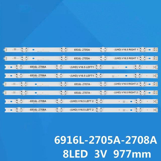 חדש LED תאורה אחורית רצועת עבור 49UH6210 49UH610A 49UH610T 49UH610V 49UH617T 49UH617V 49UH617Y 49UW340C 49UH6100 49LF510V AGF7904720
