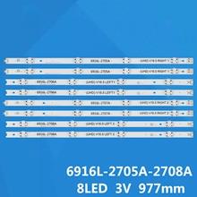 新しいledバックライトストリップ 49UH6210 49UH610A 49UH610T 49UH610V 49UH617T 49UH617V 49UH617Y 49UW340C 49UH6100 49LF510V AGF7904720