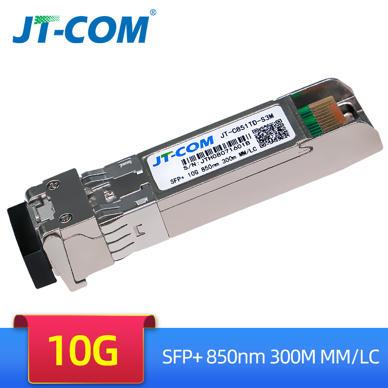 10Gb 300m MM SFP Module Multimode Duplex  SFP+ Transceiver LC Optical Connector SFP 10G SR Compatible with Cisco Mikrotik Switch-in Fiber Optic Equipments from Cellphones & Telecommunications