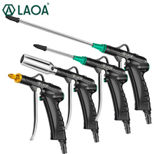 LAOA Blowing Dust Guns European quick joint Aluminium alloy Truck  Dust Blowing Gun