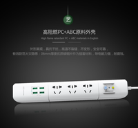 Leakage protection power strip 4 USB fast charging 5V2A multifunctional office and home anti surge power drain extension socket