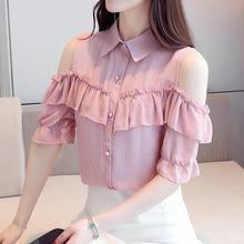 Chiffon blouse shirt women fashion casual short sleeve off t