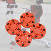 High-density Ice Hockey Durable ABS Roller Hockey Perfectly Balance Ice Inline Street Training Roller Hockey Practice Puck 2017 new ice hockey jersey eberle 14 hockey jersey on ice team usa hockey jersey yellow fastly shipping good quality