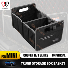 Trunk box Car styling For BMW mini cooper countryman clubman R60 R55 R56 R52 R50 F60 F56 F55 ect trunk storage box basket Bag sun protection cool hat car logo for mini cooper s r53 r56 r60 f55 f56 r55 f60 clubman countryman roadster paceman car styling