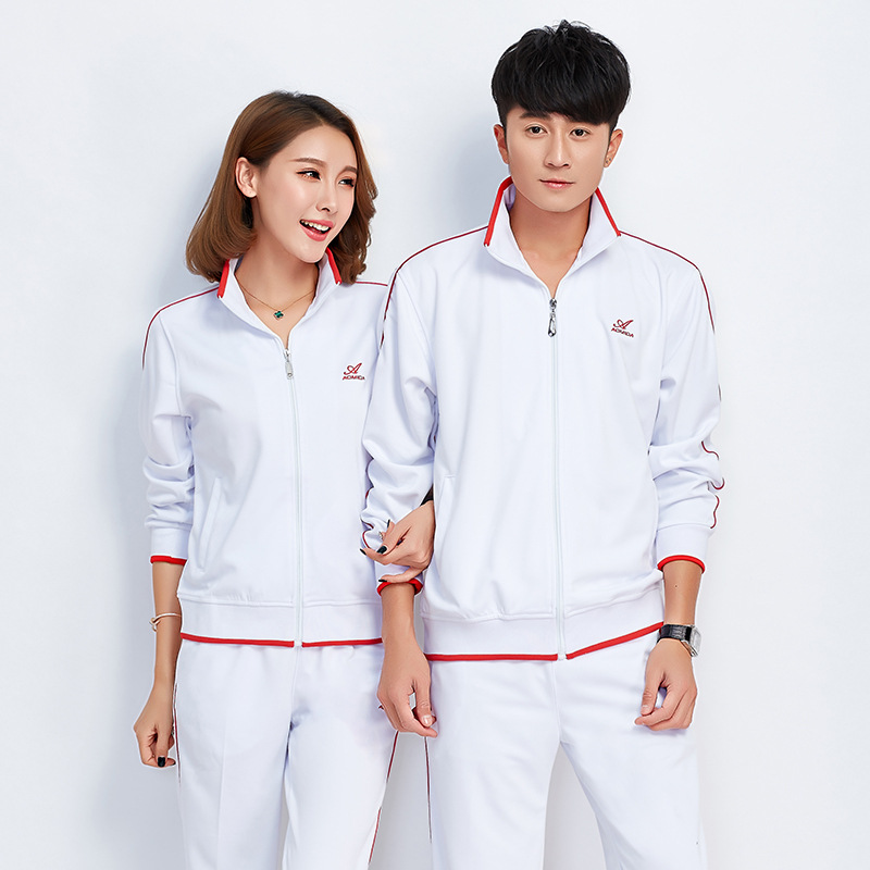 Ao Mi Da New Style Spring And Autumn Red Sports Clothing Long Sleeve Men And Women Jiamusi Fitness Exercise Square Dance Group C