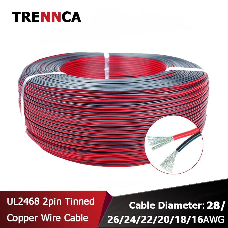 UL2468 2pin 28/26/24/22/20/18/16 AWG étamé fil de cuivre rouge noir câble LED câble de bande rouge noir fil électrique prolonger cordon bricolage