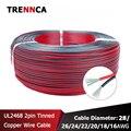 2-контактный Электрический провод UL2468, медный провод из луженой меди, красный, черный кабель, гибкий шнур 16/18/20AWG, светодиодный удлинитель, вв...