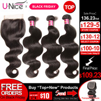 UNICE Hair Brazilian Body Wave 3 Bundles With Closure 100% Human Hair Bundles With Closure 8 30 Remy Hair Black Friday Deals