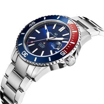 Seagull Watch 2021 Ocean Star Automatic Mechanical300m Waterproof Diving Sport Watch Blue Dial 816.32.1205 4
