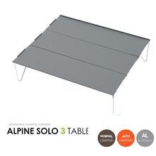 Сверхлегкий складной столик из алюминиевого сплава для пикника