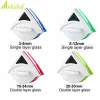 Outil de brosse de nettoyage de verre d'essuie-glace de fenêtre magnétique brosse de verre de fenêtre magnétique Double face pour le lavage de l'outil de nettoyage domestique