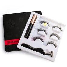 Magnetic Eyelashes 3pair 5 3D Faux mink Magnet Lashes Liquid Eyeliner&Magnetic False & Tweezer Set