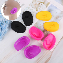 2pcs Salon Hair Dye Silicone Ear Cover Shield Barber Shop Anti Staining Earmuffs Ears Diving Shower Anti-Noise Sleeping Ear Plug