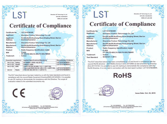 CE和RoHS