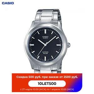 Наручные часы Casio MTP-1200A-1A мужские кварцевые на браслете