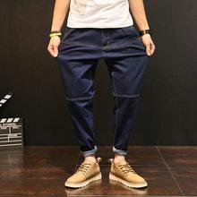 Moda stałe Plus Size mężczyźni dżinsy kieszenie luźne kostki długości spodnie jeansowe dorywczo długość kostki Streetwear tanie tanio BIUZKO Zipper fly light Na co dzień Midweight men ankle length jeans Zmiękczania Ołówek spodnie