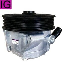 Do zasilania pompa sterująca do samochodu Ford S-MAX 2.0L 2010 2011 9G91-3A696-DC 9G913A696DC 132MM