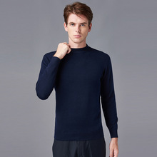 Oversize Sweater Jersey Long-Sleeve Male Brand Men Casual O-Neck Slim-Fit Pure-Color