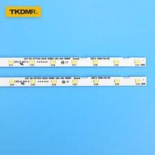 Светодиодная лента tkdmr 40 светодиодов для телевизора samsung