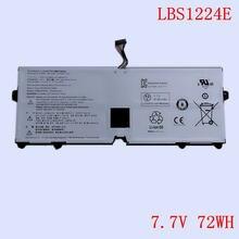 Новый оригинальный запасной литий ионный аккумулятор lbs1224e