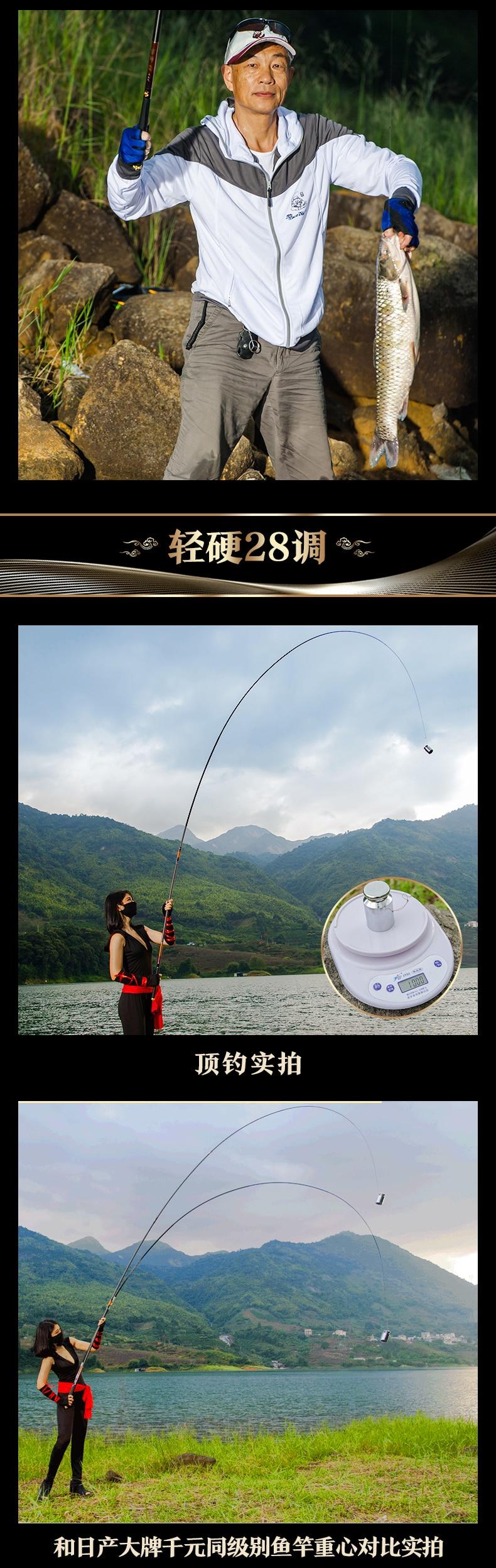 Pole2.7-9.1 m marca de Mão Vara De Pesca olta