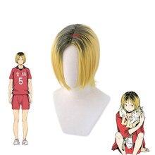 Haikyuu! Парик для косплея нейма кенма козуме, термостойкие синтетические волосы для костюма, парики для Хэллоуина/карнавала Вечерние