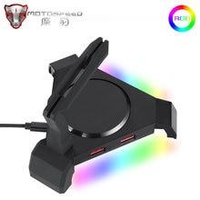 MOTOSPEED Q20 USB Hub mysz do gier uchwyt na kabel Bungee z 4-portowym koncentratorem USB 4 tryby kolorów LED z akcesoriami do gier RGB Lightin