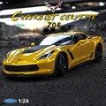 Welly 1:24 Корвет Z06 автомобильный брелок для автомобильных ключей, имитационная модель автомобиля украшение для дома подарок игрушка Литье под...