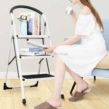 Small Ladder Two Two Three Step Household Folding Ladder Chair Dual Purpose Bench Thickened Indoor Multi-function Miter L