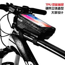 Жесткая велосипедная сумка водонепроницаемая для горного велосипеда