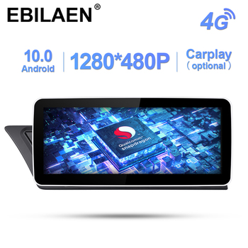 EBILAEN Car Multimedia Player for Audi A4 B8 A5 S4 2009-2017 Android 10.0 2Din AutoRadio Navigation GPS Screen Headunit Carplay image