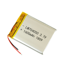 2pc 3.7V 1600mAh 704050 lithium Polymer Rechargeable battery For LED lamps Bluetooth speakers variou