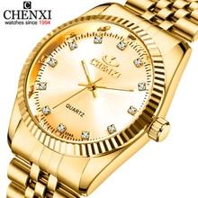 Golden New Clock gold Fashion Men watch full gold Stainless Steel Quartz watches Wrist Watch Wholesale CHENXI Gold watch men