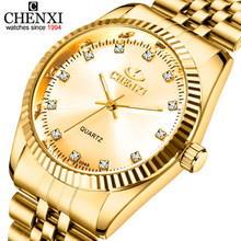 Golden New Clock gold Fashion Men watch full gold Stainless Steel Quartz watches Wrist Watch Wholesale CHENXI Gold watch men(China)